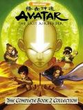 Avatar The Last Air Bender Temple Fights