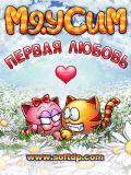 MeowSim: First Love