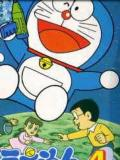 The adventures doraemon 4 3d