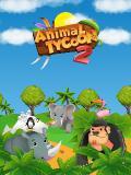 Animal Ty 2