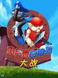 Kung Fu Rabbit War Haughty Wolf
