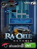 ra.one the game(240x320)