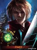 Final Fantasy Reloaded (Cn) 2011