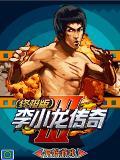 Bruce Lee legend lll (cn) 2011