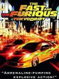 El rápido y el furioso Tokio Drift