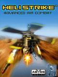 طائرات الهليكوبتر سترايك 3D