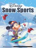 Спортивные состязания Disney