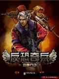 Counter-Strike Jones Heaven (En) 2012