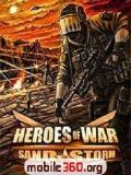 Heroes Of War - Sand Storm
