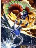 Pokemon Crystal All(-renzel-)