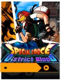 Special Force District Blood