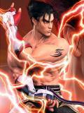 Tekken Touchscreen