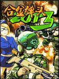 Battlefield Assault (ภาษาอังกฤษ)
