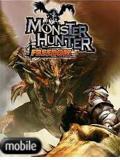 Monster Hunter Freedom Mobile