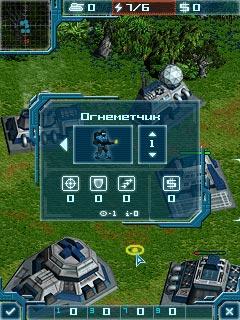 download game art of war 2 java 320x240