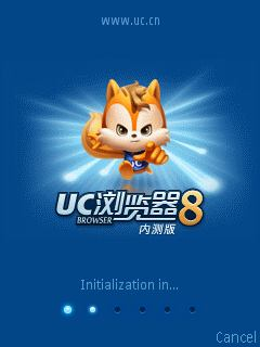 UC Browser Java Game - Download for free on PHONEKY