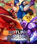 Hotlink Warriors: Arena Of Doom
