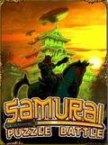 Samurai Puzzle