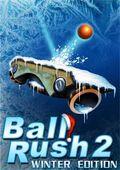 BallRush2 Navidad