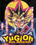 Yu-Gi-Oh - Duel Monsters (Multiscreen)
