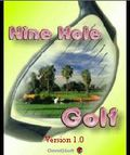 3D Nine Hole Golf (Multiscreen)