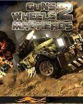 Guns Wheels And Madheads 2 3D (320x240)