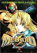 Metroid 2 trở lại của Samus Multiscreen