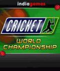 クリケットワールドチャンピオン