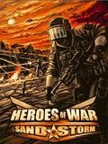 Savaş kum fırtınası 3d kahramanlar