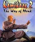 Kam2 Monk Motorola A1000