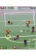Playman World Soccer S5230