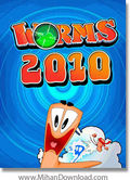 New Worms 2010 360X640