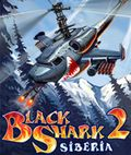 Black Shark 2 Siberia (Touch)