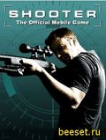 Shooter:The Official Mobile Games
