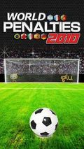 World Penalties Football Worldcup Game F