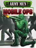 Quân đội nam: Ops di động