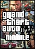 GTA: IV [Mod]