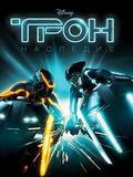 Tron Legacy (240x320)