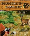 Hunting Mania Touchscreen
