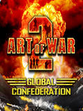 ArtOfWar2 Blackberry 480x360