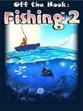 Kanca 2 Balıkçılık