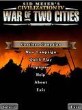 Civilización: Guerra de dos ciudades