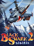 BlackShark 2 ไซบีเรีย Sagem 240x320