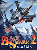 BlackShark 2 Syberia
