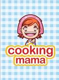 Cooking Mama Touch