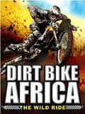 Dirt Bike Africa Touch