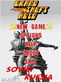 GTA Soviet Russia Touch