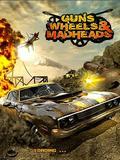 Gun Wheels And Madheads 3D