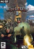 युद्ध जागतिक