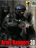 กองทัพเรนเจอร์ 3D TOUCHSCREEN